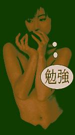 Random artist image